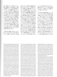 Undercover-Quotation-Magazine-Scan-00008.jpg