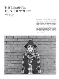 Takahiro Miyashita & Beck Interview