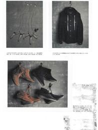 Number (N)ine AW2005 'The High Streets' Chains, Jacket & Shoes