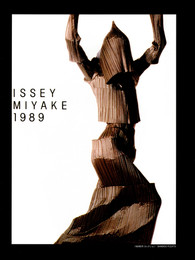 issey-miyake-posters-asahi-15.jpg