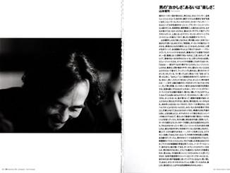 yohji-CDG-6.1-the-men-10.jpg