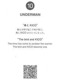 undercover_underman_photobook_020.jpg