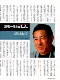 issey-miyake-posters-asahi-20.jpg