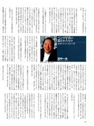 issey-miyake-posters-asahi-24.jpg