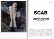 undercover-scab-2003-relax-003.jpg