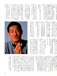 issey-miyake-posters-asahi-23.jpg