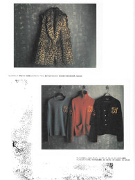 Number (N)ine AW2005 'The High Streets' Jacket & Knitwear