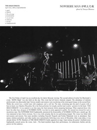 Takahiro Miyashita's Band The High Streets
