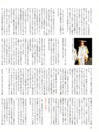 issey-miyake-posters-asahi-22.jpg