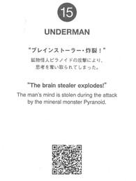 undercover_underman_photobook_030.jpg