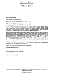 Number (N)ine Disbanding Announcement Letter by Alexander Supertramp
