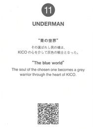 undercover_underman_photobook_022.jpg