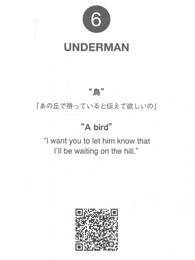 undercover_underman_photobook_012.jpg