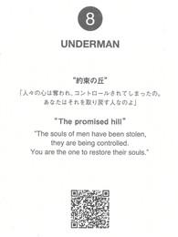 undercover_underman_photobook_016.jpg