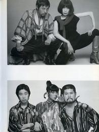 issey-miyake-east-meets-west-1987-00027.jpg