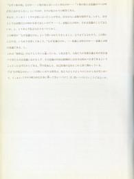 issey-miyake-east-meets-west-1987-00012.jpg