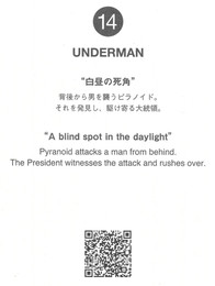undercover_underman_photobook_028.jpg