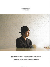 Undercover-Quotation-Magazine-Scan-00012.jpg