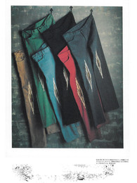 Number (N)ine AW2005 'The High Streets' Pants