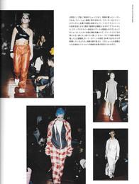Undercover-Quotation-Magazine-Scan-00040.jpg