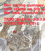 Katsuhiro Otomo for Comme des Garcons Direct Mail