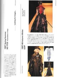 Undercover-Quotation-Magazine-Scan-00051.jpg