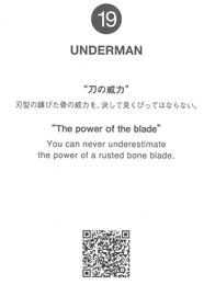 undercover_underman_photobook_038.jpg
