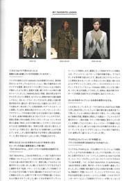 Undercover-Quotation-Magazine-Scan-00015.jpg
