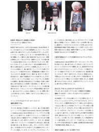Undercover-Quotation-Magazine-Scan-00014.jpg