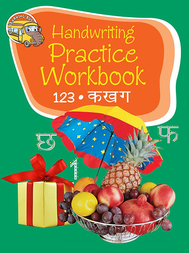 Handwriting Practice Workbook 123 Ka Kha Ga (Binder)
