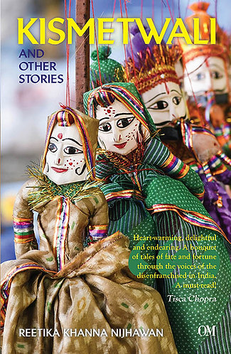 Kismetwali & other stories