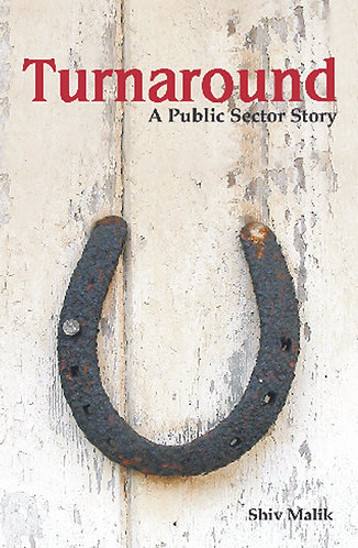 Turnaround - A Public Sector Story