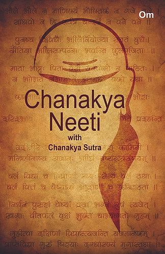 Chanakya Neeti with Chanakya Sutra (English)
