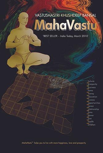 Maha Vastu (English)