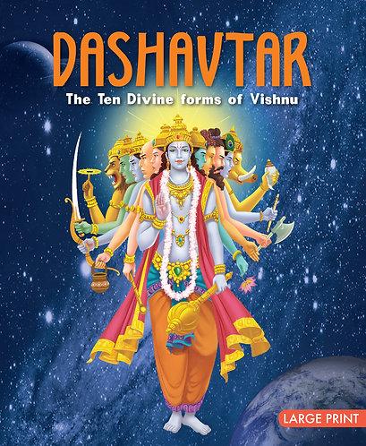 Dashavtar : Large Print