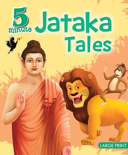 5 minute Jatak Tales