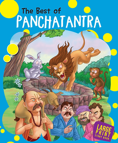 The Best of panchatantra (Binder)