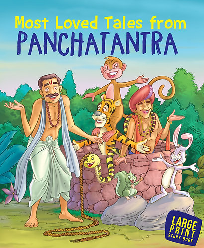 Most Loved Tales Panchatantra : Large Print