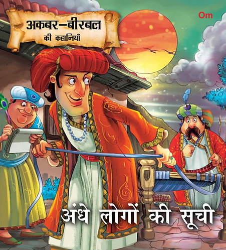 Andhe Logo Ki Suchi : Akbar-Birbal Stories