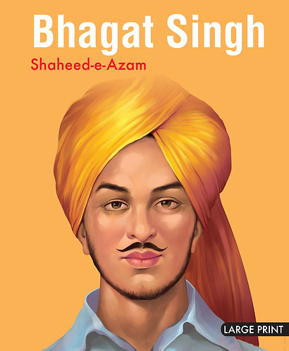 Bhagat Singh saheede Azam : Large Print
