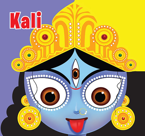 Kali : Mini Bus Series