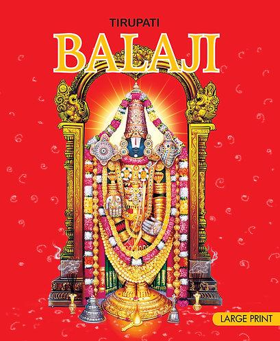 Tirupati Balaji : Large Print