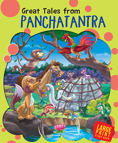 Great Tales from Panchatantra (Binder)