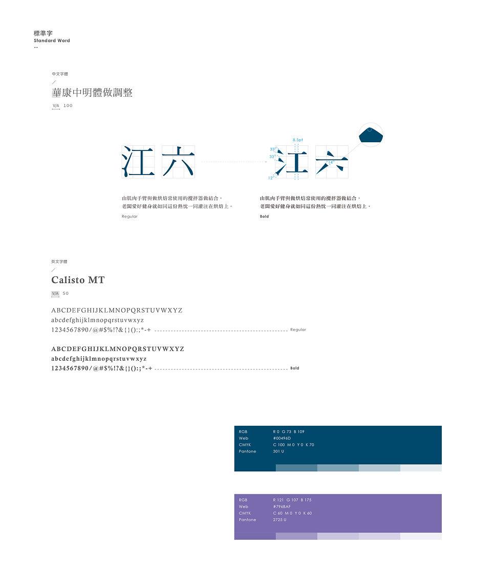 江六_behance-02.jpg