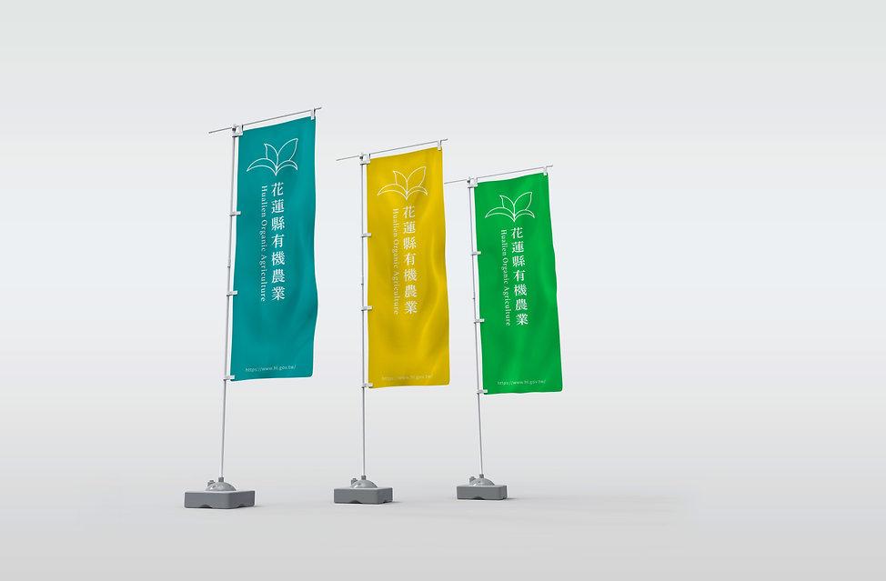 關東旗.jpg