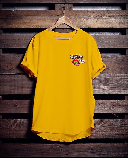 Free Hanging T-Shirt Mockup.jpg
