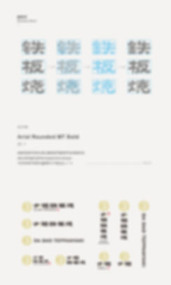 大稻Behance-03.jpg