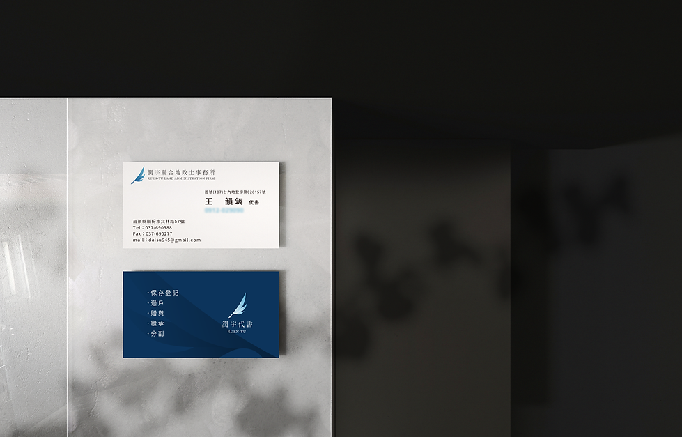 business_card_04.png