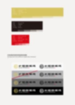 大稻Behance-05.jpg