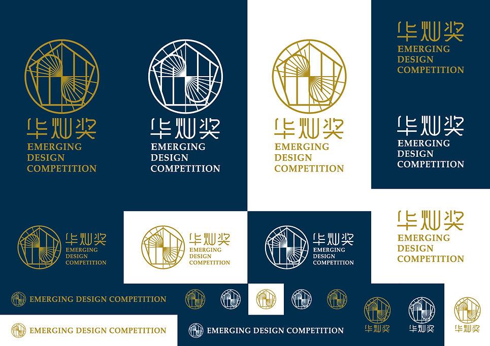 2018-09-08 兩岸新銳設計競賽-華燦獎_CIS手冊-09.jpg